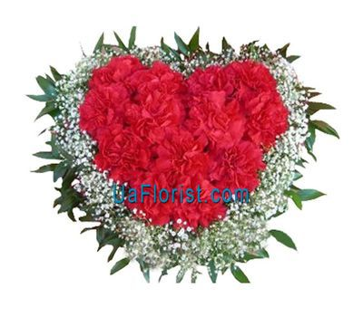 """Heart of 17 carnations"" in the online flower shop uaflorist.com"
