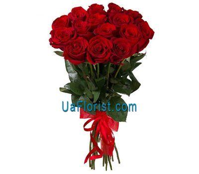 """""""Букет из 15 красных импортных роз"""" в интернет-магазине цветов uaflorist.com"""