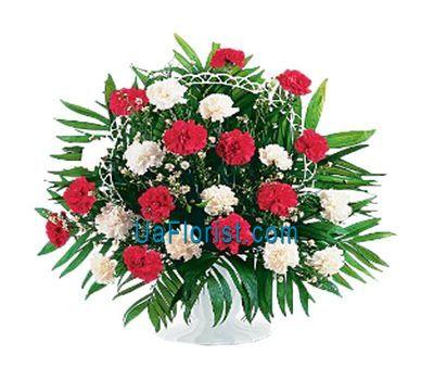 """Basket of flowers from 29 cloves"" in the online flower shop uaflorist.com"