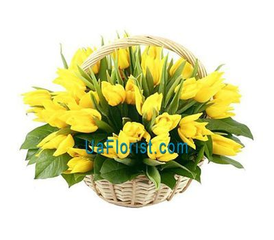 """Basket of 45 yellow tulips"" in the online flower shop uaflorist.com"