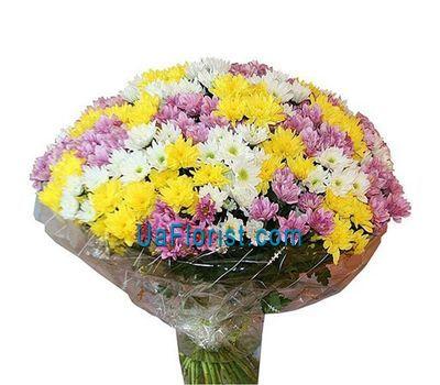 """Bouquet of 55 chrysanthemums"" in the online flower shop uaflorist.com"