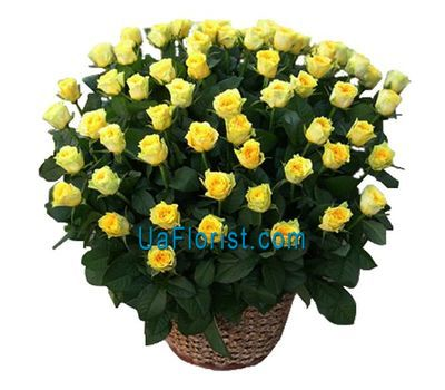"""A large basket of 101 roses"" in the online flower shop uaflorist.com"