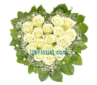 """Heart of 17 white roses"" in the online flower shop uaflorist.com"