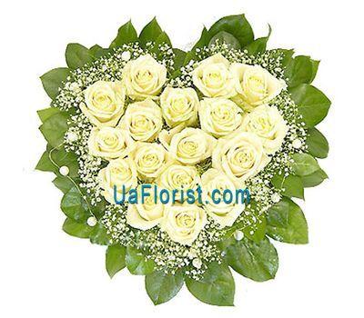 """""""Сердце из 17 белых роз"""" в интернет-магазине цветов uaflorist.com"""