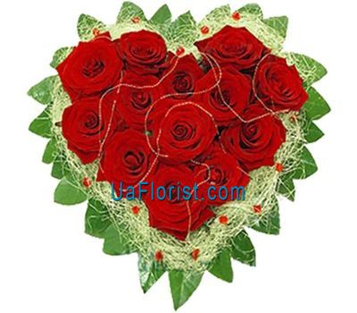 """Heart of 13 red roses"" in the online flower shop uaflorist.com"
