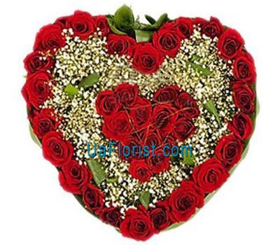 """Heart of 39 roses and gypsophila"" in the online flower shop uaflorist.com"