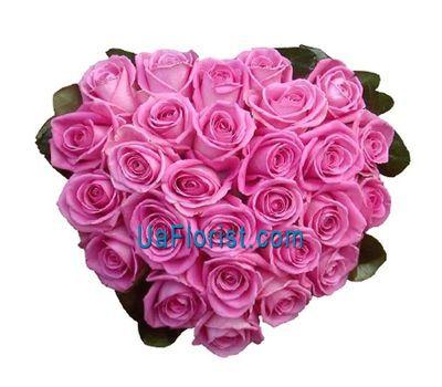 """Heart of 27 pink roses"" in the online flower shop uaflorist.com"