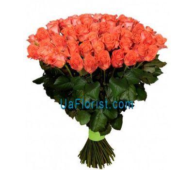 """""""101 coral rose"""" in the online flower shop uaflorist.com"""