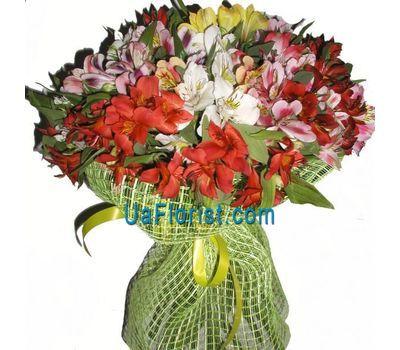 """35 alstromeries"" in the online flower shop uaflorist.com"