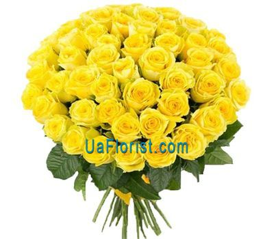 """51 yellow rose"" in the online flower shop uaflorist.com"